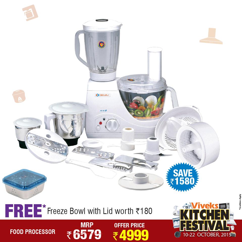 Viveks Kitchen Festival – 2015