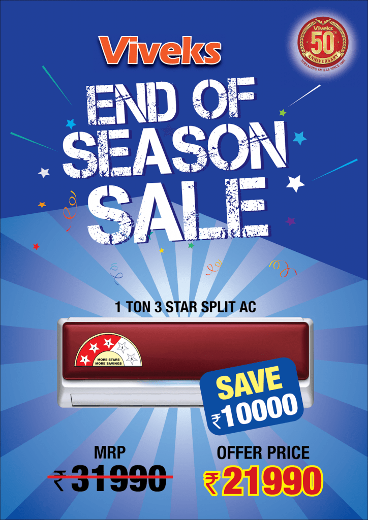 Viveks End of Season Sale